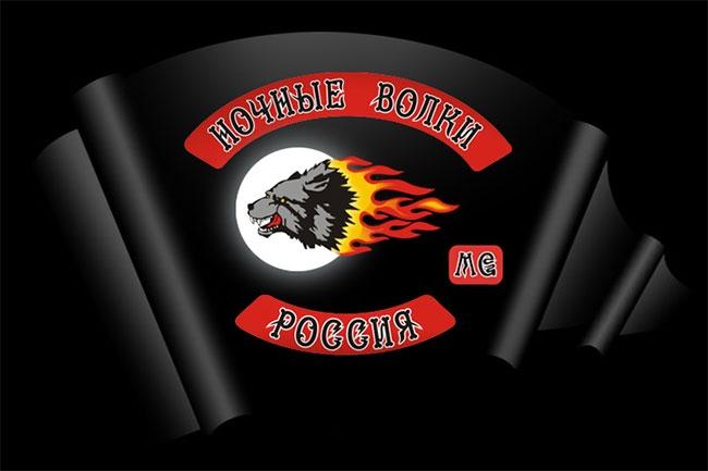 Закрытие сезона 2010 от клуба «Ночные Волки Калининград»