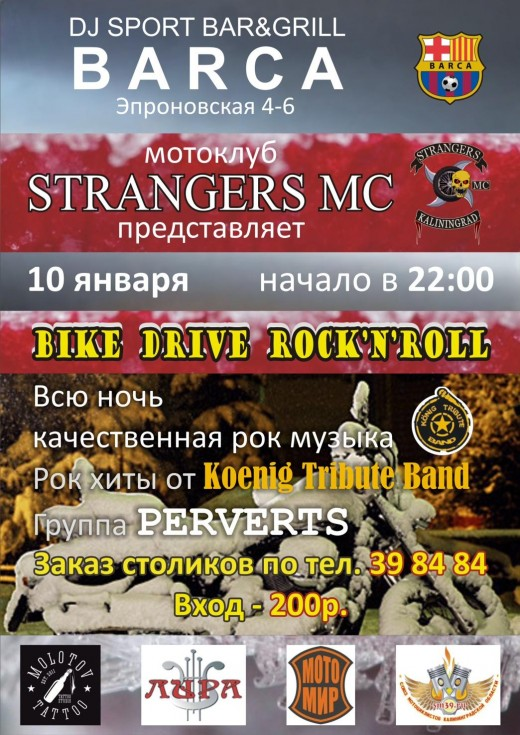 Bike Drive Rock N Roll 2014